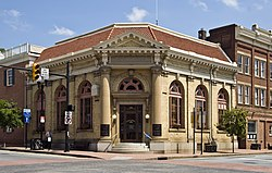 Charles Town City Hall WV1.jpg