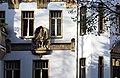 Chemnitz, Haus Hübschmannstraße 19, Teilansicht.JPG