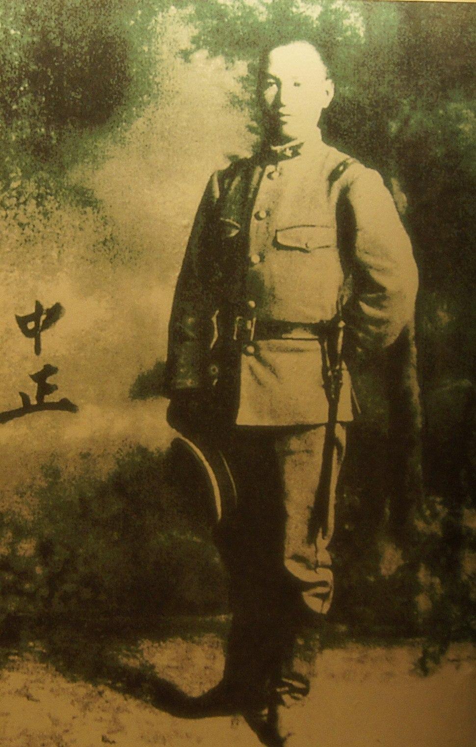 Chiang-Kai-shek 24
