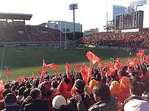 全国大学ラグビーフットボール選手権大会's relation image