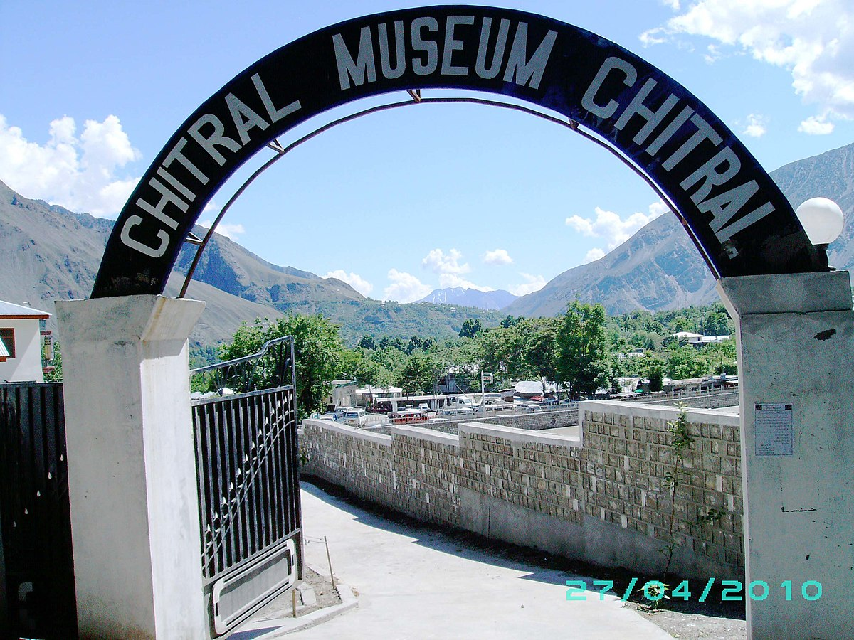 Chitral Museum Wikipedia