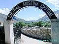 Chitral Museum - panoramio (1).jpg