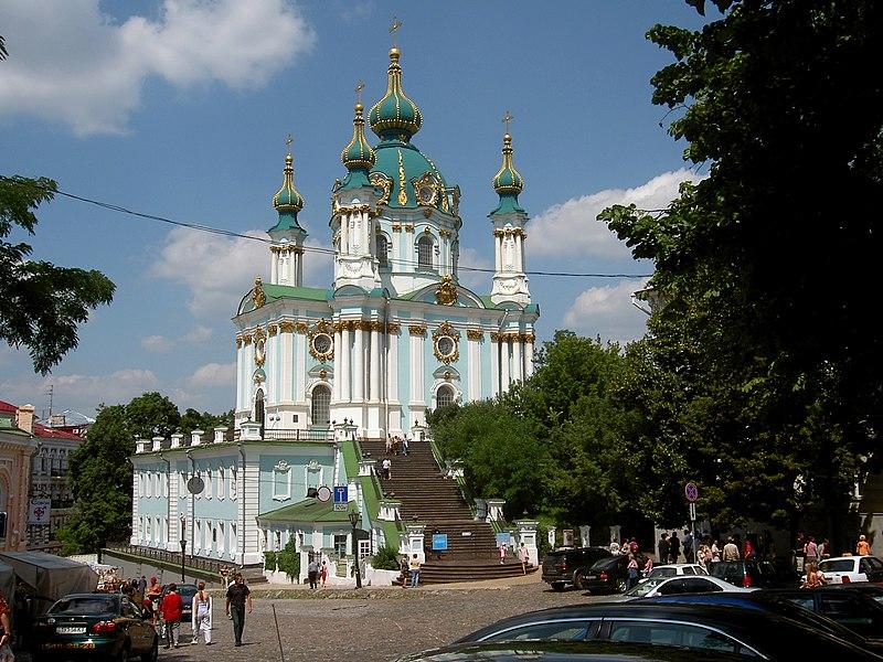 Súbor: Chrám svätého Ondreja (Kyjev). Jpg