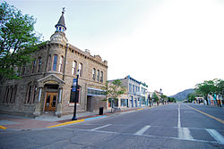Downtown Cañon City (2010)
