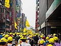 Chunghwa Telecom Workers' Union people 20150501.jpg