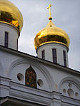 Church of the Dormition (Dmitrov, Moscow Oblast)-8.JPG