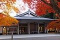 Chuson-ji Sankozo Museum 01.jpg