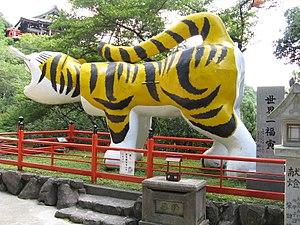 Chōgosonshi-ji - Image: Chyogosonshiji sekaiichifukutora