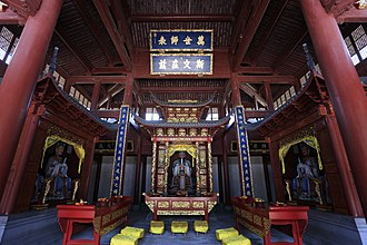 Temple of Confucius - Main hall of the Temple of Confucius in Ningbo, Zhejiang.