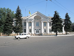 Perevalsk City Hall