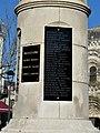 Civray 86 monument aux morts (3).jpg