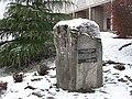 Clach a' Mharslin - geograph.org.uk - 678577.jpg