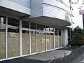 Closed Shop - panoramio (1).jpg