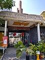 Cmglee Penang Hin Bus Depot entrance.jpg
