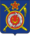 CoA of Vertyachenskoe (Volgograd oblast) without a crown.png