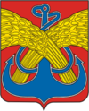 Coat of Arms of Kamen-na-Obi (Altai kray).png