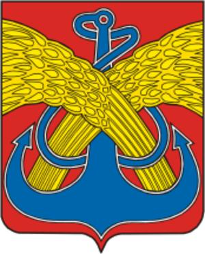 Kamen-na-Obi - Image: Coat of Arms of Kamen na Obi (Altai kray)