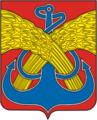 Coat of Arms of Kamen-na-Obi (Altai kray).png