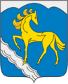 Coat of Arms of Kuvandyk (Orenburg oblast).png