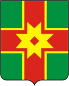 Coat of Arms of Likhoslavl (Tver oblast).png