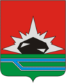 Coat of Arms of Mezhdurechensk (Kemerovo oblast).png
