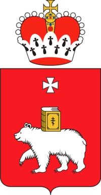 герб флаг гимн пермского края: