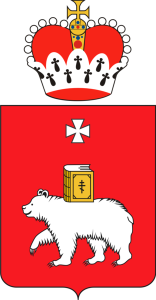 File:Coat of Arms of Perm oblast.png