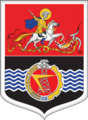 Coat of Arms of Shatura (Moscow oblast) (1995).png