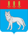Coat of Arms of Volchenkovskoe (Moscow oblast).png
