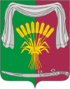 Coat of Novopokrovskii rayon.png