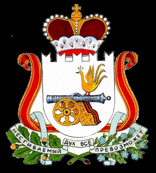 File:Coat of arms of Smolenskaya Oblast.png