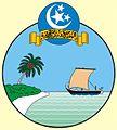 Coat of arms of United Suvadive Republic.jpg