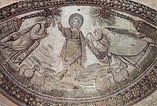 Mosaico della consegna della legge (traditio legis): vi si nota raffigurato un Cristo imberbe