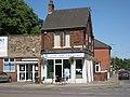 Cottage Beck Cafe Church - geograph.org.uk - 1916761.jpg