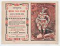 Cover for 'El Clown Mexicano- Cuaderno No. 6', a clown tugging at his pants MET DP868405.jpg
