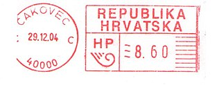 Croatia stamp type B4p2.jpg