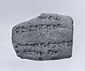 Cuneiform tablet impressed with stamp seal- receipt, Esagilaya archive MET ME86 11 380.jpg