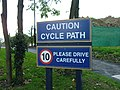 Cycle path - geograph.org.uk - 72533.jpg
