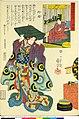 Dai Nihon Rokujo-yo Shu no Uchi (BM 1973,0723,0.26 35).jpg