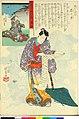 Dai Nihon Rokujo-yo Shu no Uchi (BM 1973,0723,0.26 42).jpg