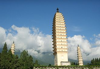 Yunnan - Dalisanta(Pagoda)