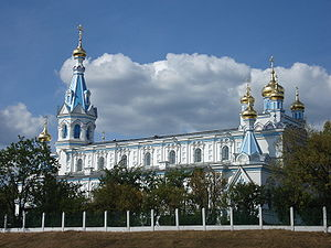 Daugavpils Ss Boris and Gleb Orthodox Cathedral (1).jpg