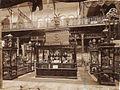 Deffner Ausstellung 1881.jpg