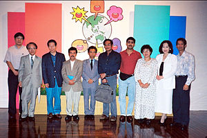 Japan Foundation - Delegates of 3rd Asian Cartoon Exhibition, held at Tokyo, in July 1997, organized by The Japan Foundation Asia Center