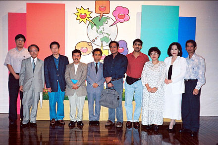 Delegates of 3rd Asian Cartoon Exhibition, held at Tokyo (Annual Manga Exhibition) by The Japan Foundation Delegates of 3rd Asian Cartoon Exhibition.JPG