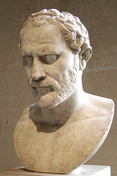 Bust of Demosthenes. Marble, Roman artwork, inspired from a bronze statue by Polyeuctos (ca. 280 BC). Found in Italy
