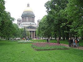 Alexander Garden (Saint Petersburg)