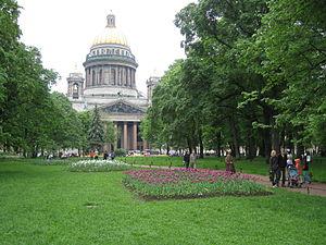 Alexander Garden (Saint Petersburg) - Image: Den goroda S Pb 29May 2010 70