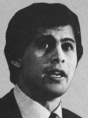 Dennis E. Eckart - Image: Dennis E. Eckart 97th Congress 1981
