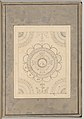 Design for the Ceiling of the Supper Room at Curraghmore, County Waterford, Ireland MET DP-13572-001.jpg